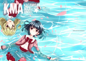 kagamiQuest_01-18_color